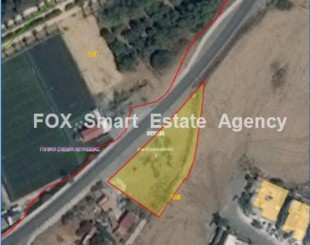 Property for Sale in Nicosia, Agia Paraskevi, Cyprus