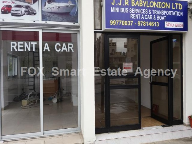 Shop in Larnaca port area, Larnaca 16