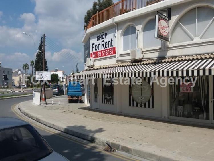 Shop in Alpha mega area, Larnaca