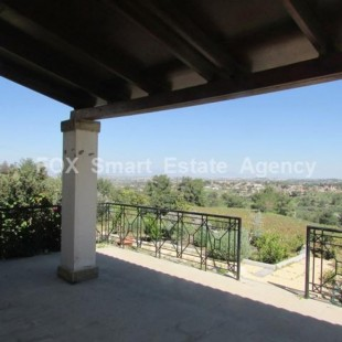 Property to Rent in Nicosia, Kalo Chorio Oreinis, Cyprus