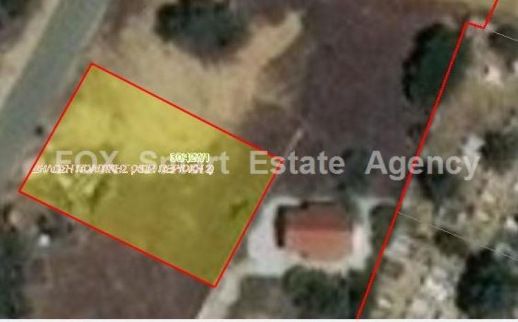 Property for Sale in Nicosia, Ergates, Cyprus