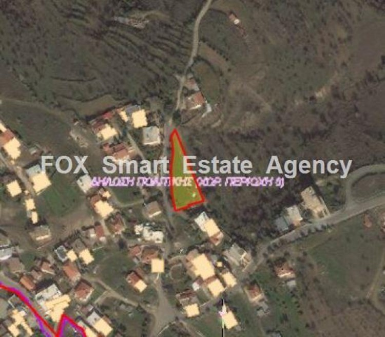 Property for Sale in Nicosia, Agia Marina Xyliatou, Cyprus