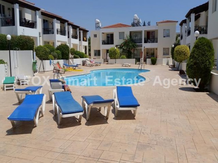 For Sale 2 Bedroom Apartment in Kato pafos , Paphos 15
