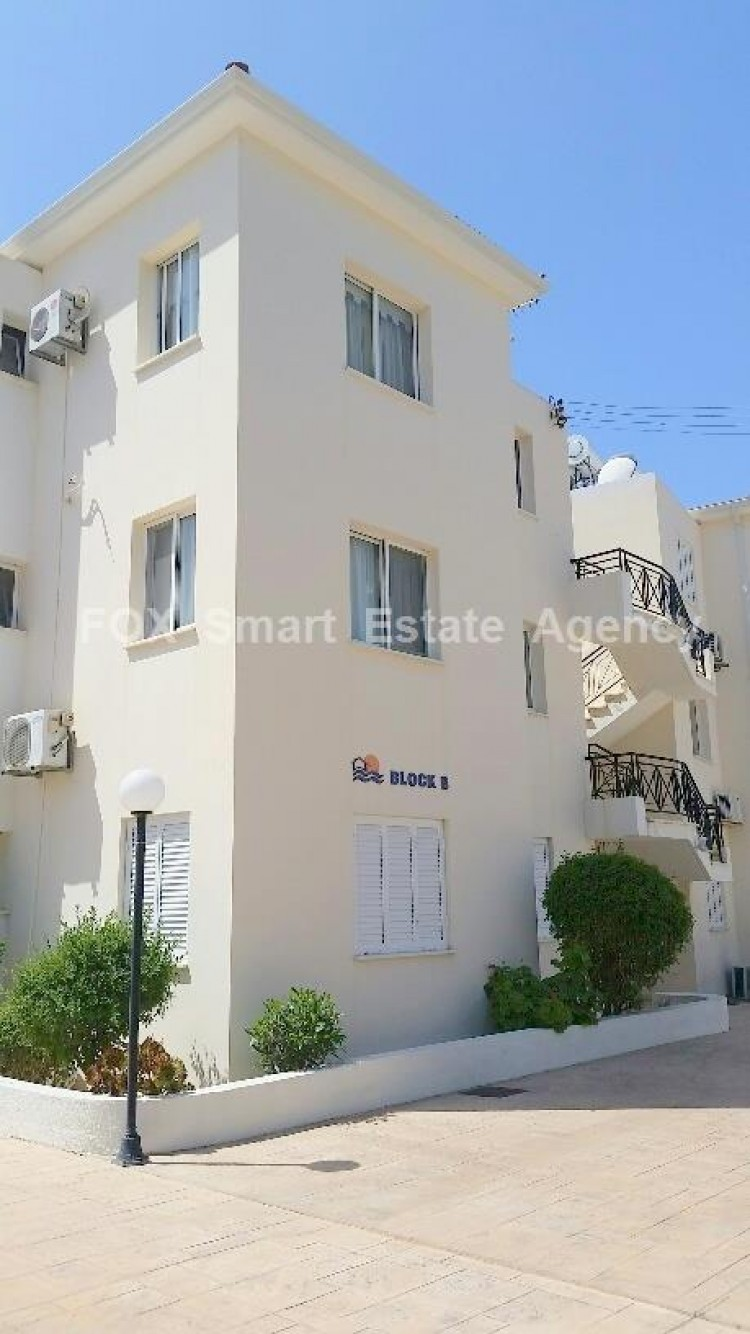 For Sale 2 Bedroom Apartment in Kato pafos , Paphos 17