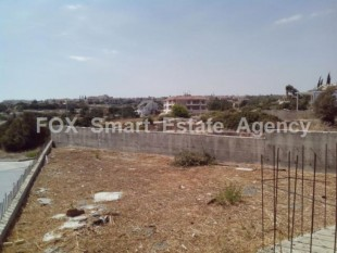 Property for Sale in Limassol, Episkopi Lemesou, Cyprus