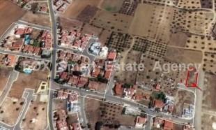 Property for Sale in Nicosia, Pano Lakatameia, Cyprus
