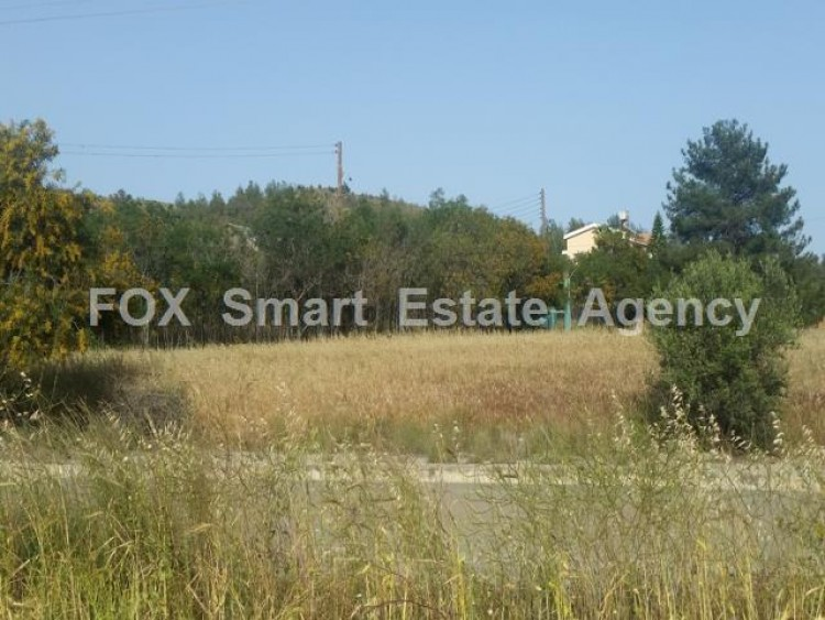 Property for Sale in Larnaca, Mosfiloti, Cyprus