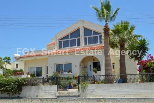 Property for Sale in Famagusta, Xylotimbou, Cyprus
