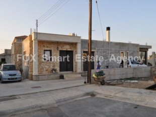 Property for Sale in Famagusta, Sotira Ammochostou, Cyprus