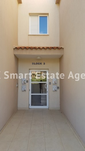 For Sale 2 Bedroom Whole floor Apartment in Pafos, Paphos 14