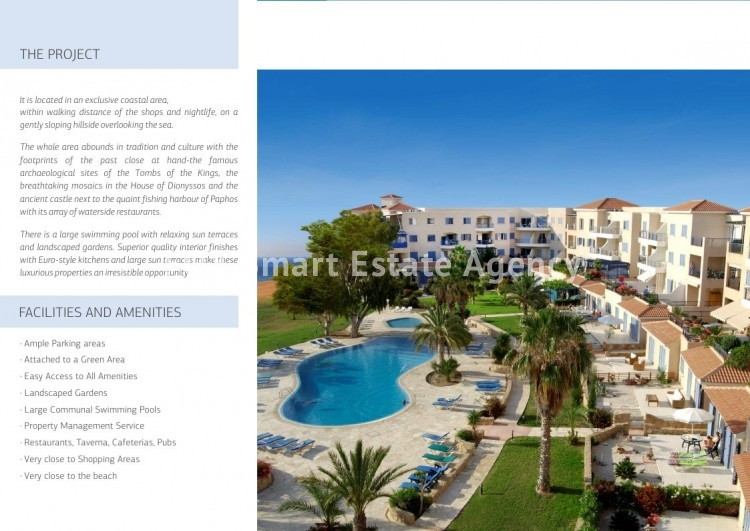For Sale 2 Bedroom  Apartment in Kato pafos , Paphos 5