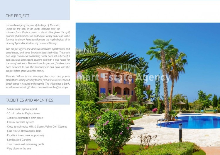 For Sale 1 Bedroom Whole floor Apartment in Mandria , Mandria Pafou, Paphos 4