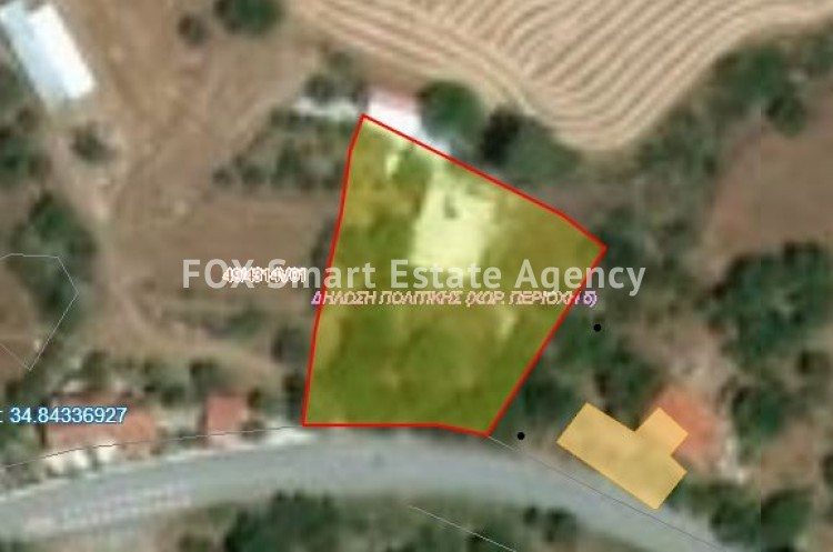 Exclusive Listing - For Sale Residential Land 1,598sq.m in Lageia, Larnaca
