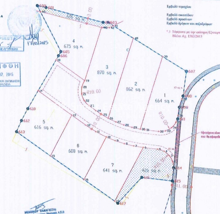 Plot in Sia, Nicosia