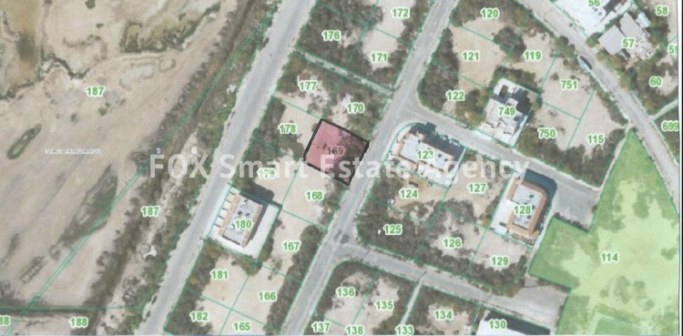 REDUCED FOR QUICK SALE Plot in Paralimni, Famagusta