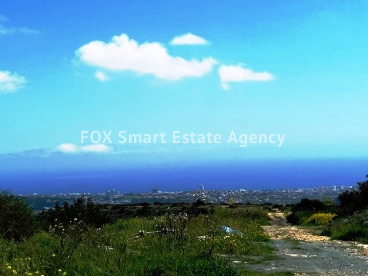 Agricultural Land in Agia paraskevi, Germasogeia, Limassol  2 9