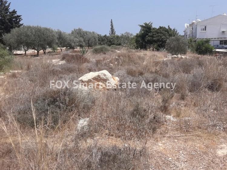 Land in Paralimni, Famagusta 4