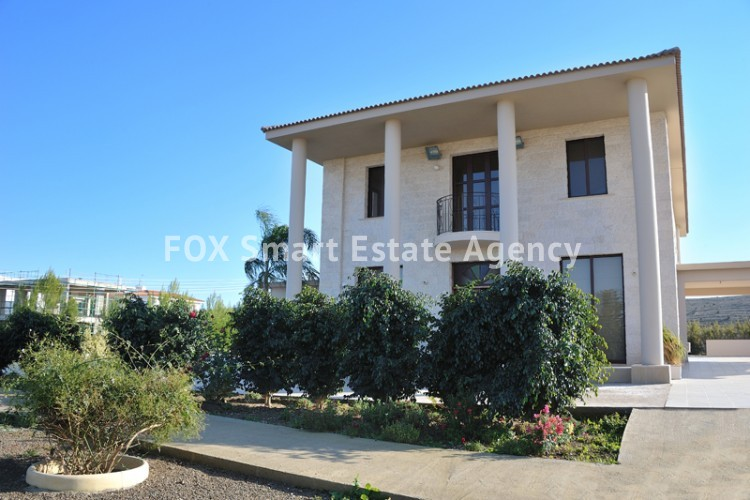 To Rent 6 Bedroom Detached House in Dali, Nicosia 7