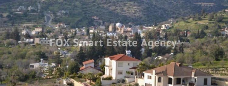 Property for Sale in Limassol, Fasoula Lemesou, Cyprus