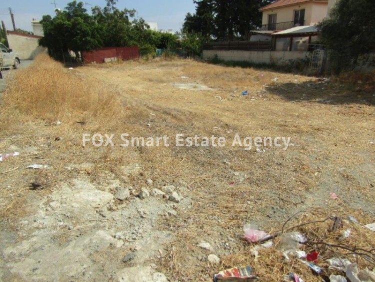 Land in Ypsonas, Limassol