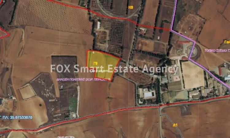 Agricultural Land in Kato deftera, Nicosia