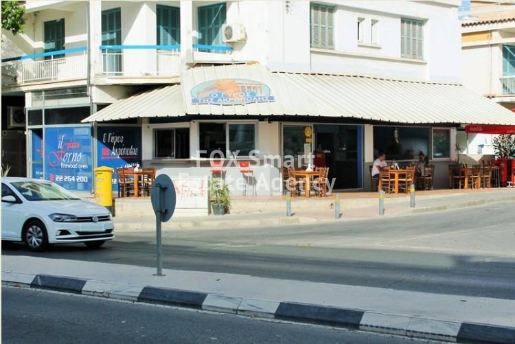 Shop in Akropolis, Nicosia  2